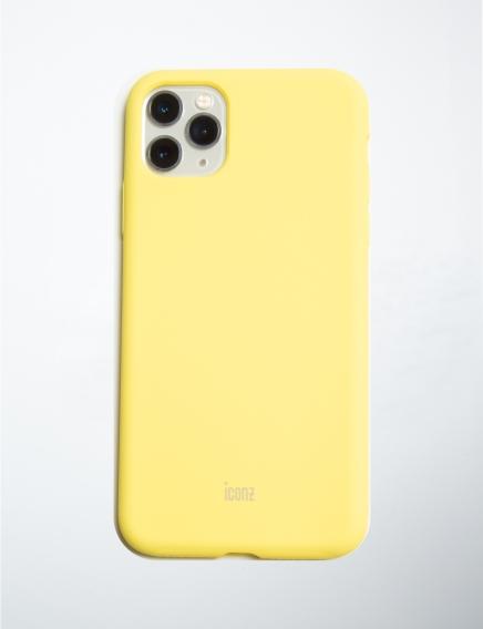 כיסוי לנייד - classic yellowZ (3)