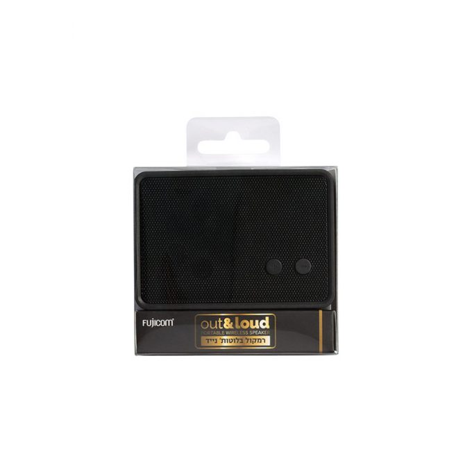 7290111170041 Portable Wireless Speaker Front 1 680X680