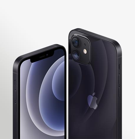 Iphone 12 Black Hero 2 Up Cropped Print USEN