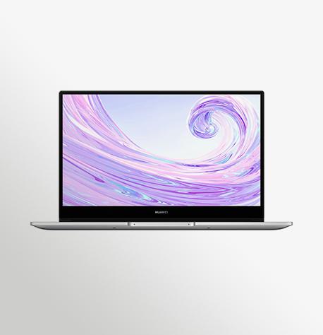 Hauwei Laptop (9)