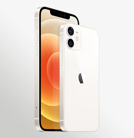 Iphone 12 White 34FL Iphone 12 Mini White 34BR 2 Up Print WWEN